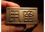 9 Stück Stahl Anzahl Ziffer Punsch Set 8 mm