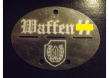 """Nieśmiertelnik niemiecki aluminium 12 Dywizja Pancerna SS """"Hitlerjugend"""""""