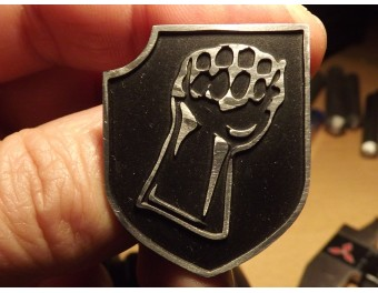 """12 Dywizja Pancerna SS """"Hitlerjugend"""""""